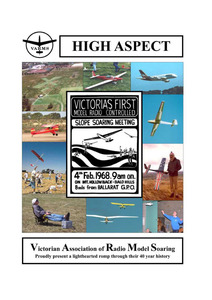 High_Aspect_40th_Anniversary.May_2008